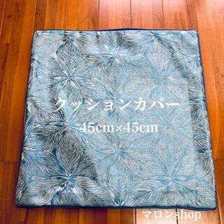 【単品】クッションカバー フェザー柄 刺繍 エメラルドグリーン 光沢感 金