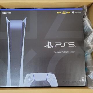 PlayStation - 【未開封】 SONY PlayStation5 デジタルエディション 新型