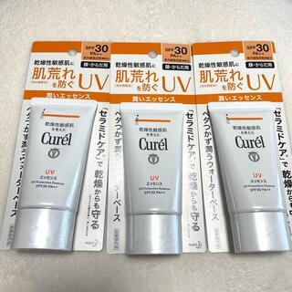 Curel - キュレル UVエッセンス 3つ