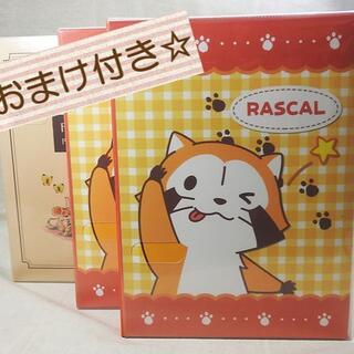 Nakabayashi ナカバヤシ ラスカル ポケットアルバム 3冊セット ②(アルバム)