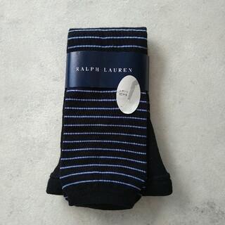 ラルフローレン(Ralph Lauren)の【新品・未使用】Ralph Lauren レギンス 10分丈 サイズM-L(レギンス/スパッツ)
