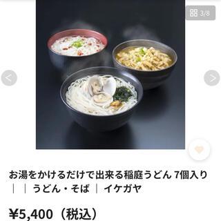 即席和風麺 詰め合わせ 稲庭うどん イケガヤ(麺類)