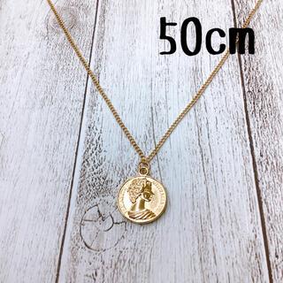 新品 コインネックレス50cm  ゴールド