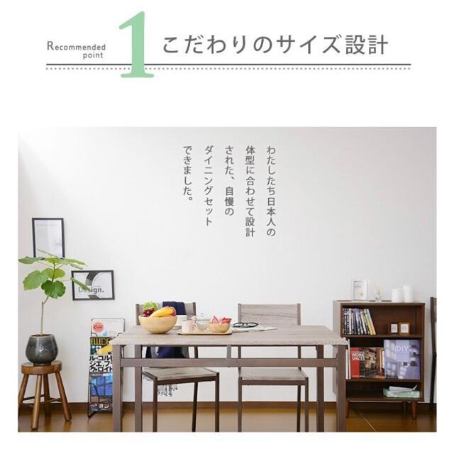 ダイニングテーブルセット 5点セット インテリア/住まい/日用品の机/テーブル(ダイニングテーブル)の商品写真