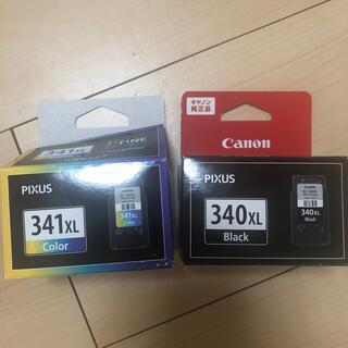 Canon - キヤノン 341 340 大容量