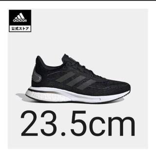 adidas - 【新品未使用】23.5cm ランニングシューズ SUPERNOVA adidas