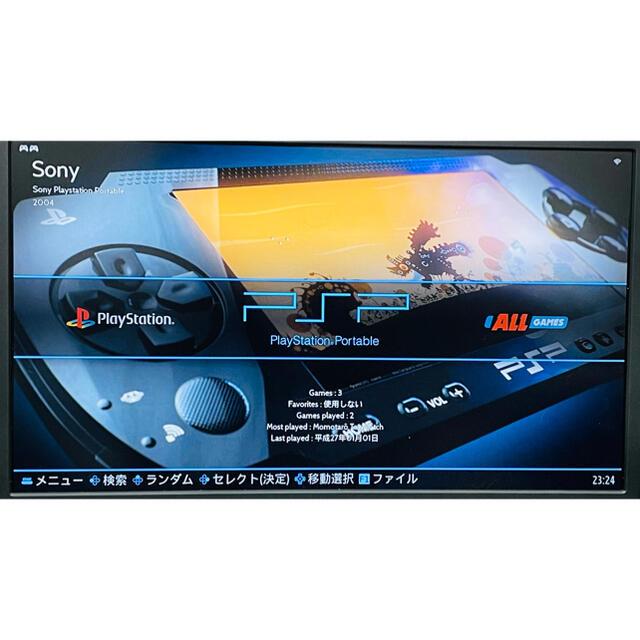 ANDROID(アンドロイド)のD905 Android TV BOX 4K オールドゲーム エミュレーター エンタメ/ホビーのゲームソフト/ゲーム機本体(携帯用ゲーム機本体)の商品写真
