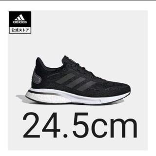 adidas - 【新品未使用】24.5cm ランニングシューズ SUPERNOVA adidas
