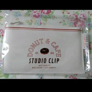 STUDIO CLIP - studio CLIP スタジオクリップ フラット ポーチ 新品未開封品