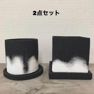 オシャレセメント鉢 2点セットホワイト×マットブラック 受皿付き(プランター)