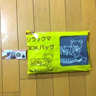 サンエックス - リラックマBOXバッグ