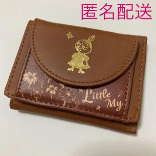 Little Me - リトルミイ 財布 三つ折り ムーミン ミニウォレット パスケース 小銭入れ