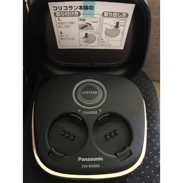 Panasonic(パナソニック)のももじろう様専用 高周波治療器 コリコラン EW-RA500 スマホ/家電/カメラの美容/健康(ボディケア/エステ)の商品写真
