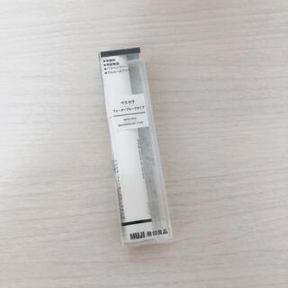 MUJI (無印良品) - 新品未使用 無印良品 マスカラ ウォータープルーフ 送料無料