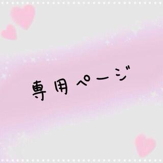 ミッシュマッシュ(MISCH MASCH)のMISCH MASCH♡イヤリング12個セット(イヤリング)