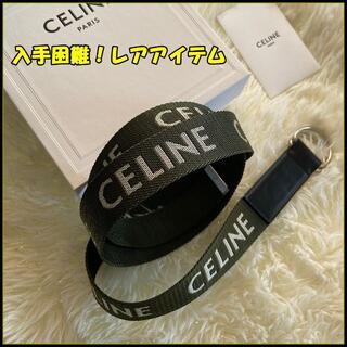 セリーヌ(celine)の入手困難!新品・箱付き【CELINE セリーヌ】 ダブルカーフリングベルト(ベルト)