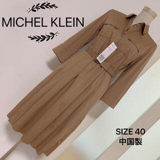 ミッシェルクラン(MICHEL KLEIN)のMICHEL KLEIN シャツワンピース ベルト付き(ひざ丈ワンピース)