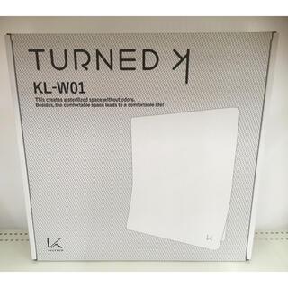 【未開封】カルテック 空気清浄機 KL-W01 壁掛けタイプ