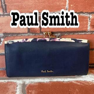 Paul Smith - ポールスミス 長財布 がま口 ヘイジートリム 総柄 レザー 黒 レディース