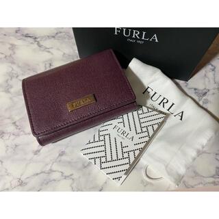フルラ(Furla)のFURLA フルラ 三つ折り財布(財布)