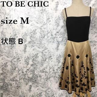 トゥービーシック(TO BE CHIC)のトゥービーシック 花柄 キャミソール フレアスカート ワンピース ドレス(ひざ丈ワンピース)