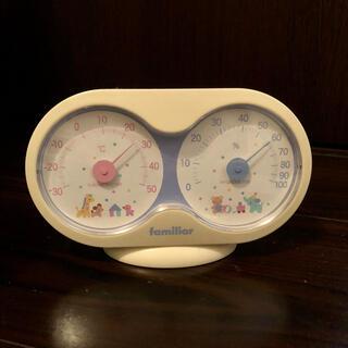 familiar - ファミリア 温度計 湿度計