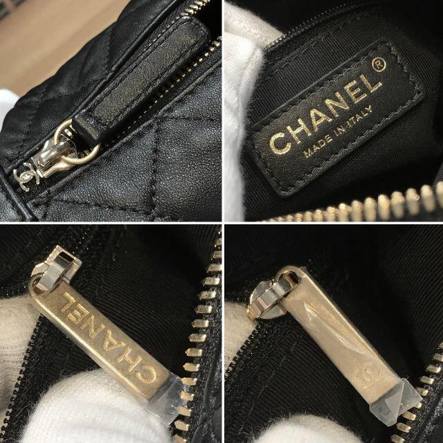 CHANEL(シャネル)のカオたんママ様の 新品同様 シャネル 入手困難 スモールホーボー チェーンショル レディースのバッグ(ショルダーバッグ)の商品写真
