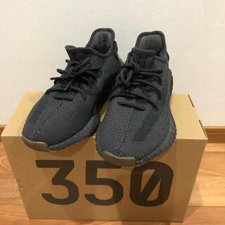 adidas - adidas YEEZY BOOST 350 V2 CINDER
