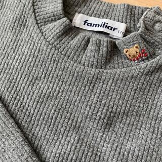 familiar - ファミリア ハイネック 刺繍 カットソー 厚手 トップス 110 グレー