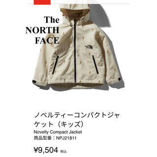 THE NORTH FACE - ♡The NORTH FACE♡パーカー