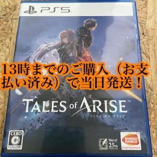 PlayStation - ps5 中古 テイルズオブアライズ PS5 ソフト
