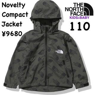 THE NORTH FACE - ザノースフェイス★NPJ21811ノベルティーコンパクトジャケット/キッズ110