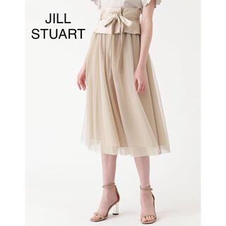 JILLSTUART - JILLSTUART デザインベルト付きチュールスカート
