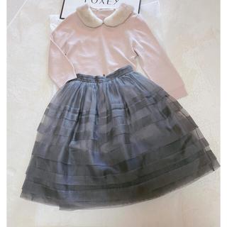フォクシー(FOXEY)の定価34万FOXEYミンク襟付きニットオーガンジースカートセット(ひざ丈スカート)