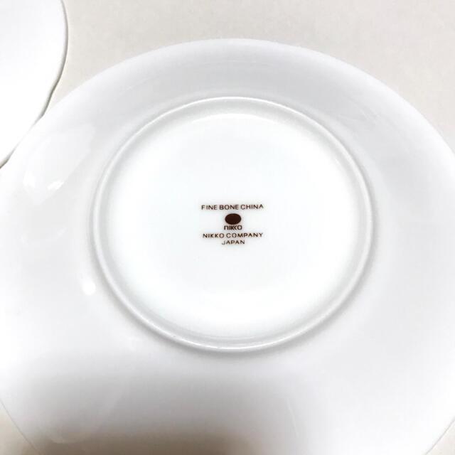 NIKKO(ニッコー)の【新品・未使用】2枚セット ニッコー NIKKO ボーンチャイナ インテリア/住まい/日用品のキッチン/食器(食器)の商品写真