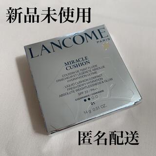 ランコム(LANCOME)の新品未使用 Lancome ランコム  ミラクルクッション(ファンデーション)