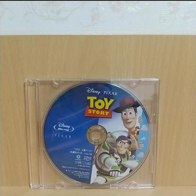 Disney(ディズニー)の【新品・未使用】トイストーリー1☆ブルーレイ(正規ケース付き) エンタメ/ホビーのDVD/ブルーレイ(キッズ/ファミリー)の商品写真