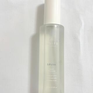 shiro - shiro  シロ savon  サボン 小分け 10ml  香水 ボディコロン