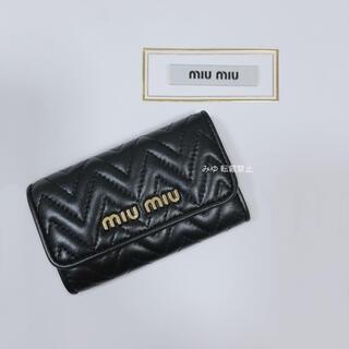 ミュウミュウ(miumiu)の《新品同様》miumiu NAPPA INPUNTURE キーケース ブラック(キーケース)