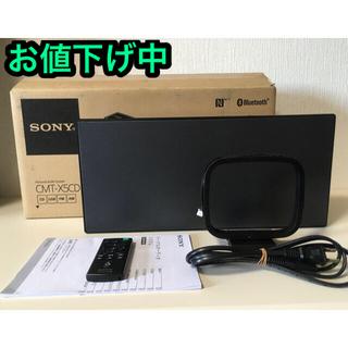 SONY - SONY オーディオ CMT-X5CD