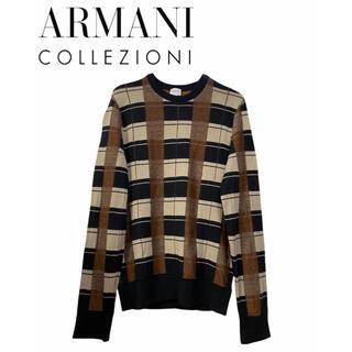 ARMANI COLLEZIONI - 【美品】アルマーニコレツォーニ ニット チェック