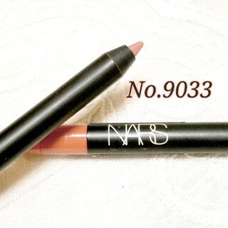 NARS - ✤NARS✤ベルベットリップライナー(内蔵シャープナー付)No.9033