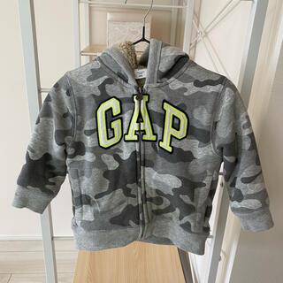 ベビーギャップ(babyGAP)のbabyGAP * GAPロゴ 裏ボアパーカー(パーカー)