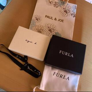 フルラ(Furla)のブランド箱、ショップ袋(ショップ袋)