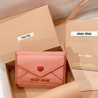 miumiu - miu miu ミュウミュウ マドラス レザー 財布 レター ラブレター ピンク