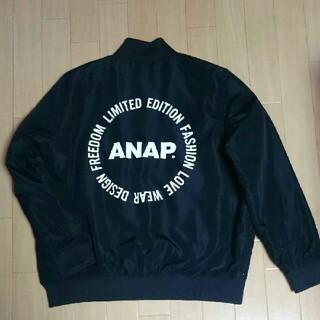 アナップ(ANAP)のANAP ブルゾン スカジャン ナイロンジャケット(ナイロンジャケット)