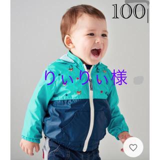 ミキハウス(mikihouse)のミキハウス プッチー ウインドブレーカー 100(ジャケット/上着)