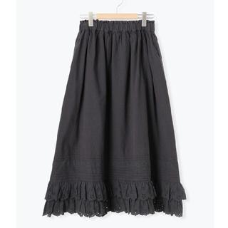サマンサモスモス(SM2)の【新品タグ付】SM2  裾段スカラップスカート(ロングスカート)