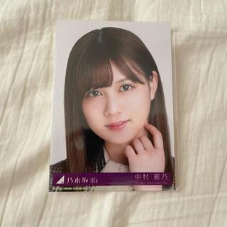 ノギザカフォーティーシックス(乃木坂46)の乃木坂46 中村麗乃 生写真(アイドルグッズ)