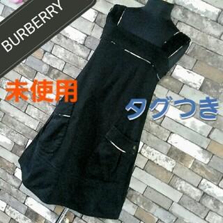 バーバリーブルーレーベル(BURBERRY BLUE LABEL)の黒 BURBERRY ジャンパースカート(ひざ丈ワンピース)